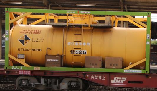 UT13C-8088c.jpg