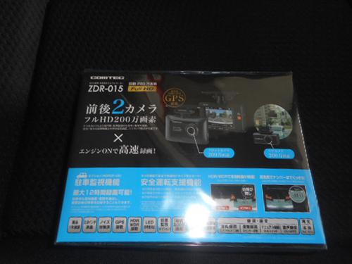 DSCN0870_202004060758437ef.jpg