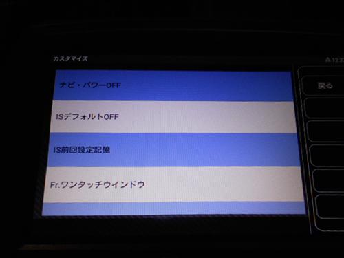 DSCN8663_2020031808053729b.jpg