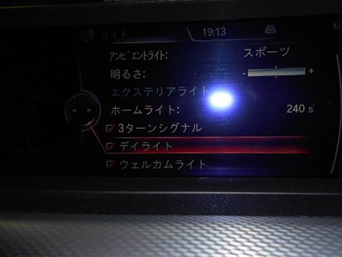 DSCN8672_20200318080543285.jpg