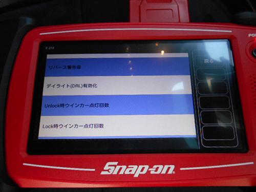DSCN9077.jpg