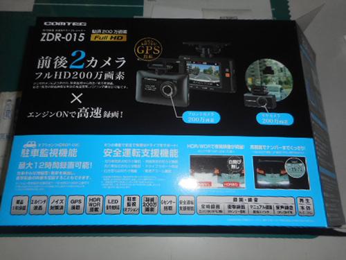DSCN9237.jpg