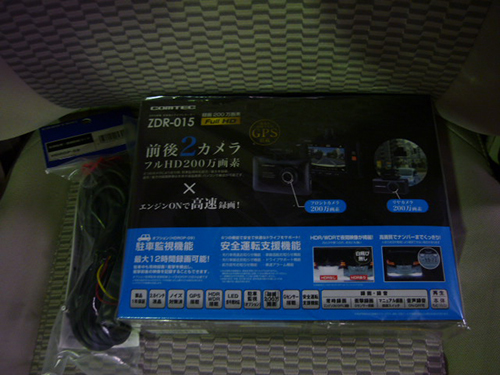 P1240903.jpg