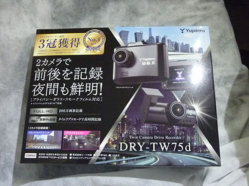 P1240945.jpg