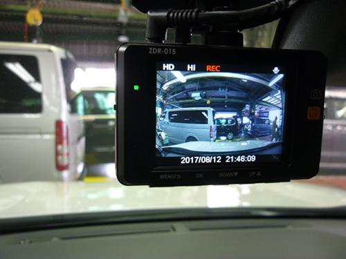 P1250193.jpg