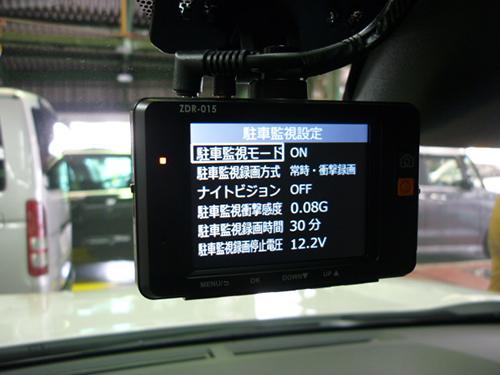 P1250196.jpg