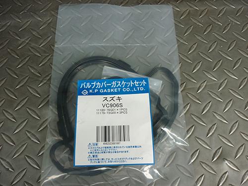 P1250361.jpg