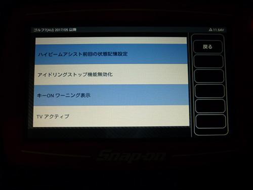 P1250559.jpg