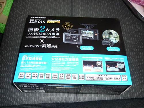 P1250585.jpg
