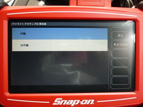 P1250824.jpg