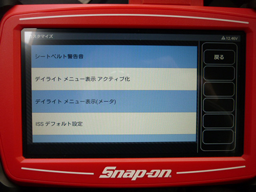 P1250834.jpg