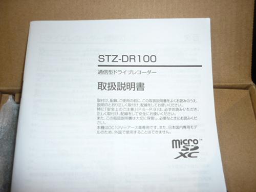 P1250852.jpg
