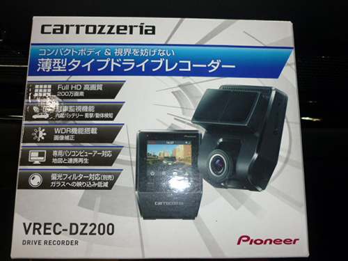 P1250905.jpg