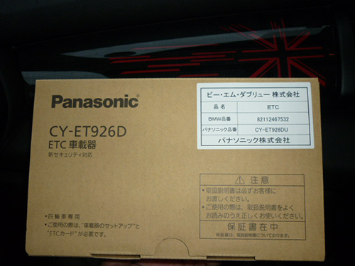P1260066.jpg