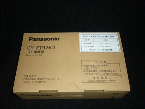 P1260086.jpg