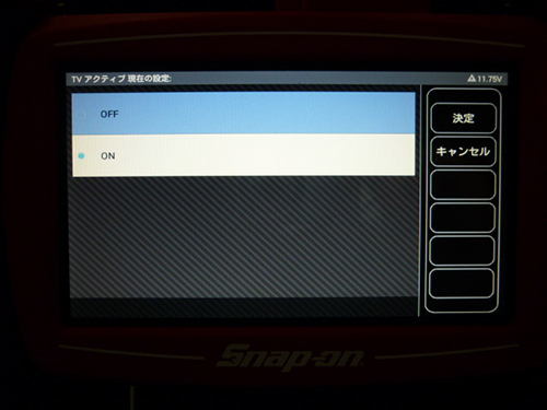 P1260114.jpg