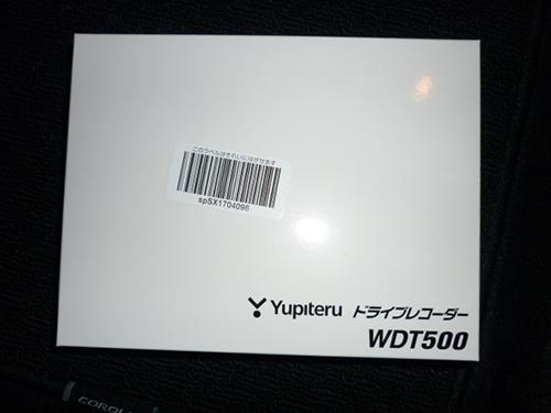 P1260255.jpg