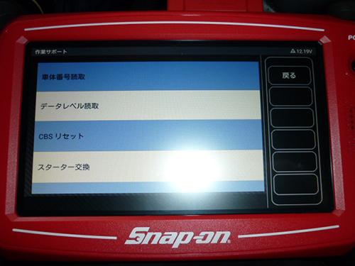 P1260332.jpg