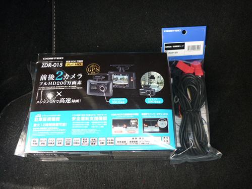 P1260402.jpg