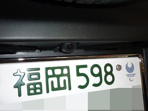 P1260459.jpg