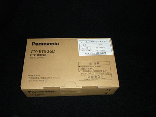 P1260588.jpg