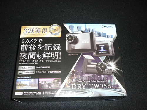 P1260687.jpg