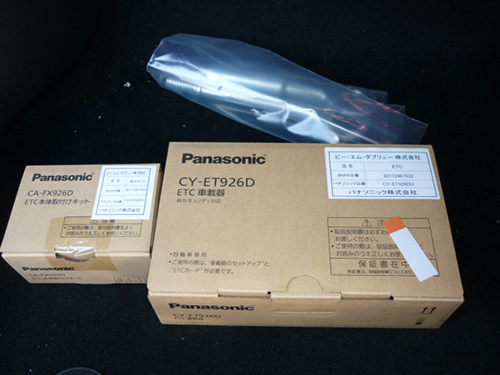 P1260764.jpg
