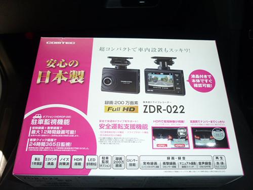 P1260901.jpg