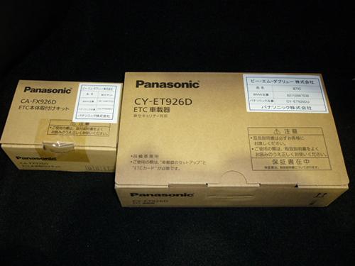 P1260920.jpg