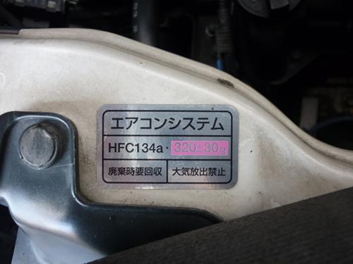 P1270011.jpg