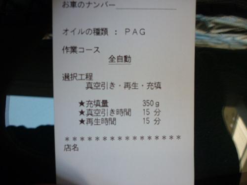 P1270013.jpg