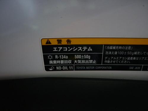 P1270217.jpg