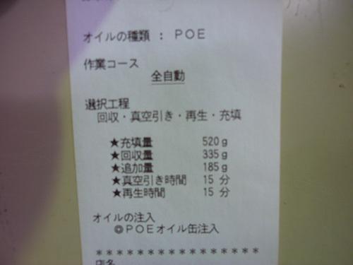 P1270219.jpg