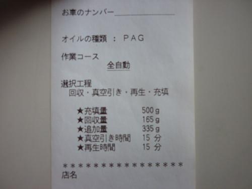 P1270288.jpg