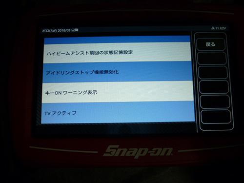P1270484.jpg
