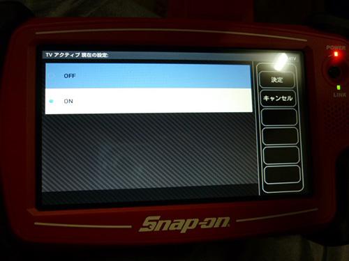 P1270485.jpg