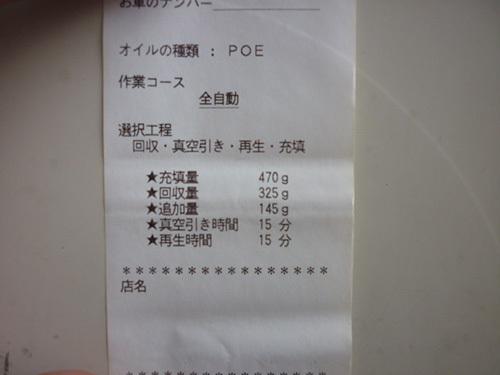 P1270516.jpg