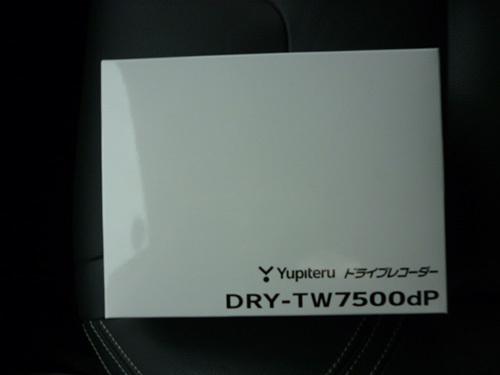 P1270830.jpg