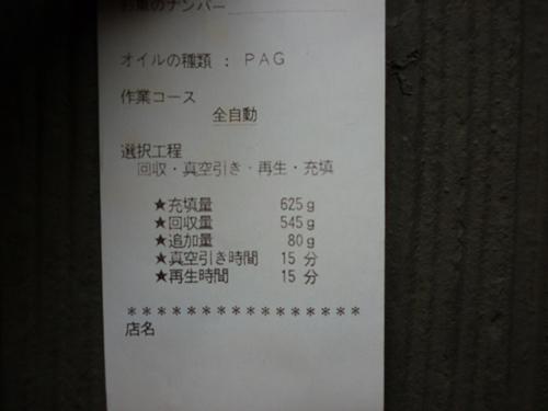 P1270890.jpg