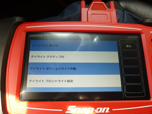 P1280024.jpg