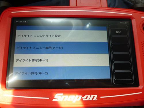 P1280026.jpg