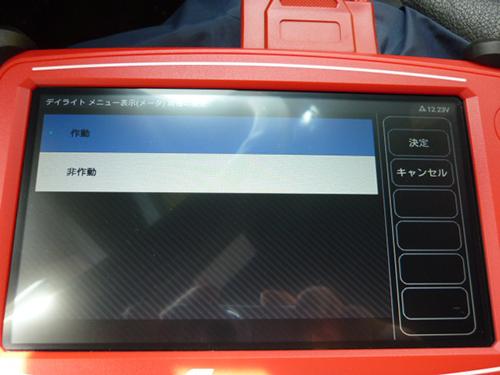 P1280027.jpg