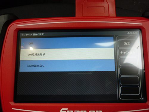 P1280074.jpg