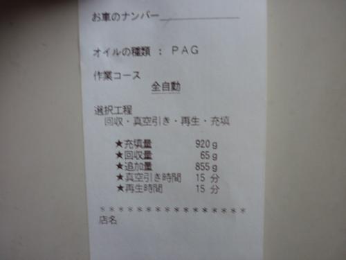 P1280093.jpg