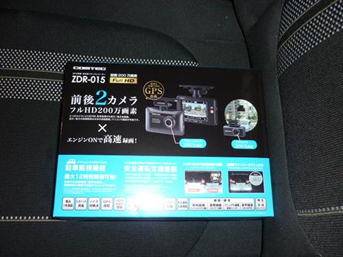 P1280149.jpg