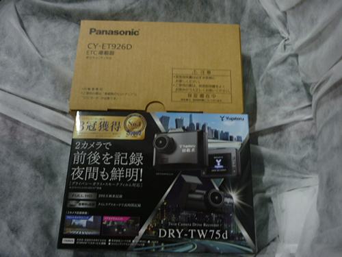P1280231.jpg