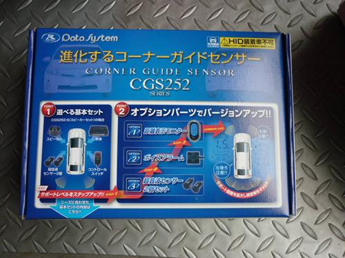 P1280338.jpg