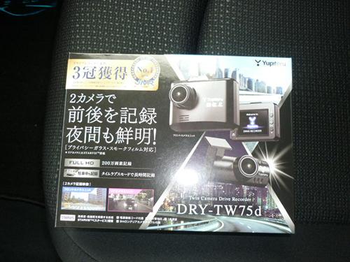 P1280345.jpg