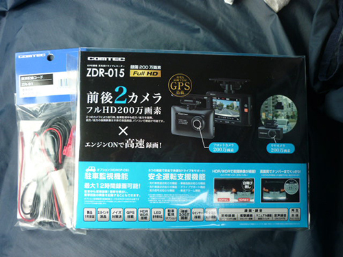 P1280967.jpg