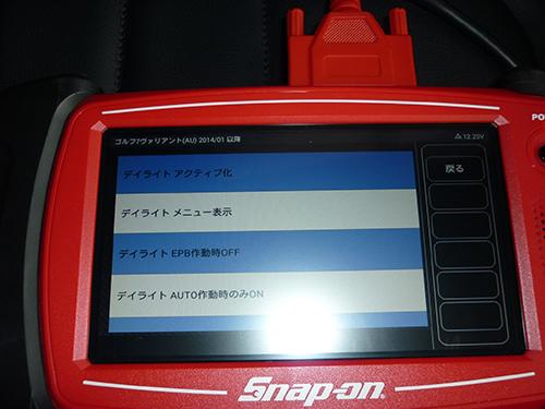 P1290233.jpg